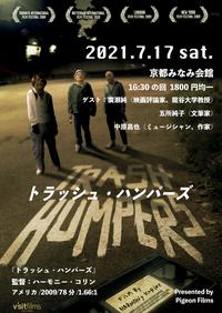 kyoto TrashHumpers.png